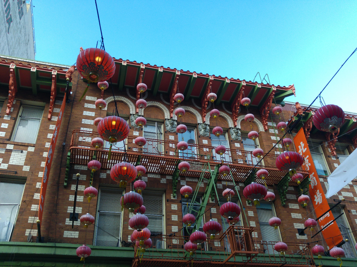 san-francisco-china-town-lanternes